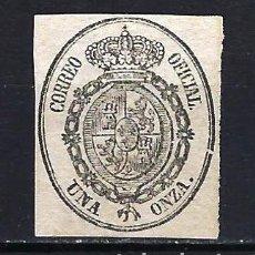 Selos: 1855 ESPAÑA ESCUDO EDIFIL 36 - MNH**NUEVO SIN FIJASELLOS - ROSA MUY PÁLIDO. Lote 205353788