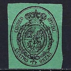 Selos: 1855 ESPAÑA ESCUDO EDIFIL 37 - MNG**NUEVO SIN FIJASELLOS SIN GOMA. Lote 205354346
