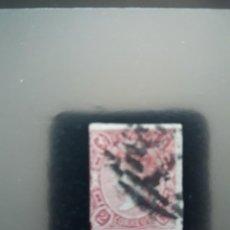 Sellos: EDFIL 69 USADO. ESPAÑA 1865 ISABEL II 2 CUARTOS. Lote 205358312
