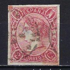 Sellos: 1865 ESPAÑA ISABEL II - 2 CUARTOS - EDIFIL 69 - USADO. Lote 205359746