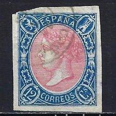 Sellos: 1865 ESPAÑA ISABEL II - 12 CUARTOS - EDIFIL 70 - USADO. Lote 205359866