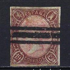 Sellos: 1865 ESPAÑA ISABEL II - 19 CUARTOS - EDIFIL 71 BARRADO. Lote 205364998