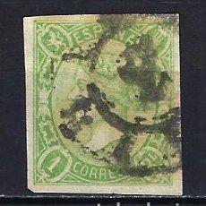 Sellos: 1865 ESPAÑA ISABEL II - 1 REAL - EDIFIL 72 USADO RUEDA DE CARRETA. Lote 205365138