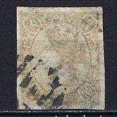 Sellos: 1865 ESPAÑA ISABEL II - 2 REALES - EDIFIL 73 USADO PARRILLA. Lote 205365295