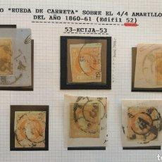 Sellos: 4 CUARTOS NARANJA RUEDAS CARRETA RESTO COLECCIÓN TAL FOTOS. Lote 205516598
