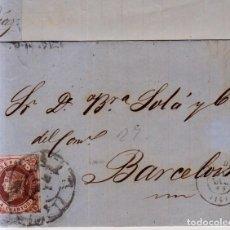 Sellos: AÑO 1862 EDIFIL 58 ISABEL II ENVUELTA MATASELLOS RUEDA DE CARRETA 14 VALLADOLID REVUELTA Y DIAZ. Lote 205535495