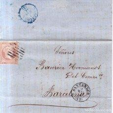Sellos: AÑO 1856 EDIFIL 48 ISABEL II CARTA MATASELLOS REJILLA SANTANDER MEMBRETE RODRIGUEZ PUERTAS FERNANDEZ. Lote 205726363