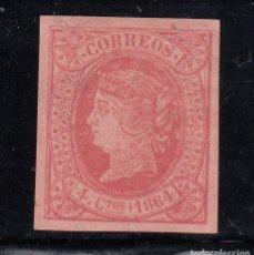 Timbres: 1864 EDIFIL 64(*) NUEVO SIN GOMA O USADO. ISABEL II. Lote 205729887
