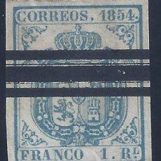 Sellos: EDIFIL 34AS BARRADO 1854. LUJO. VALOR CATÁLOGO ESPECIALIZADO: 165 €. PRECIO ESPECIAL DE SALIDA.. Lote 205900468