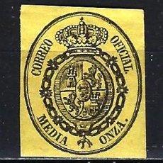 Sellos: 1855 ESPAÑA EDIFIL 35 ESCUDO MH* NUEVO CON FIJASELLOS. Lote 206266387