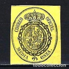 Sellos: 1855 ESPAÑA EDIFIL 35 ESCUDO MH* NUEVO CON FIJASELLOS. Lote 206266578