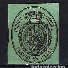 Sellos: 1855 ESPAÑA EDIFIL 37 ESCUDO MH* NUEVO CON FIJASELLOS. Lote 206266905