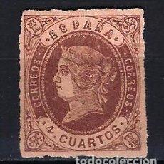 Sellos: 1862 ESPAÑA EDIFIL 58 ISABEL II 4 CUARTOS MNG* NUEVO SIN GOMA SIN FIJASELLOS. Lote 206267260