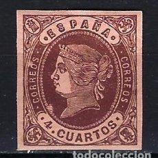 Sellos: 1862 ESPAÑA EDIFIL 58 ISABEL II 4 CUARTOS MH* NUEVO CON FIJASELLOS -LUJO-. Lote 206267328