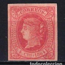 Sellos: 1864 ESPAÑA EDIFIL 64 ISABEL II 4 CUARTOS MNG* NUEVO SIN GOMA SIN FIJASELLOS -BONITO. Lote 206267487