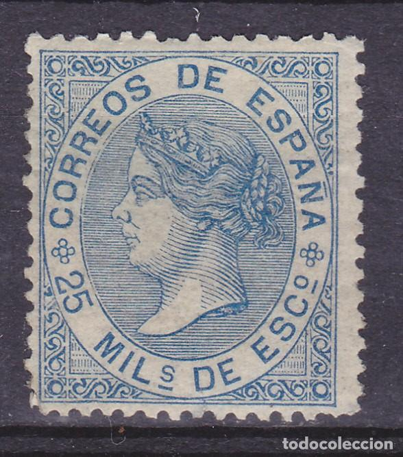 D39 EDIFIL Nº 97 * SELLO NUEVO CON GOMA. (Sellos - España - Isabel II de 1.850 a 1.869 - Nuevos)