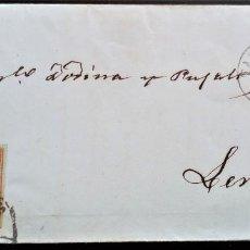 Sellos: ISABEL II VALLADOLID RUEDA DE CARRETA TARRAGONA ENVUELTA A LÉRIDA 1862 EDIFIL 52. Lote 206336450