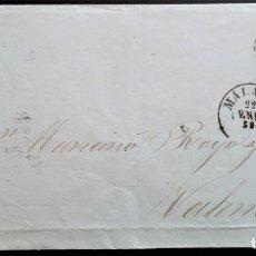 Sellos: ISABEL II MÁLAGA RUEDA DE CARRETA ENVUELTA A VALENCIA 1859 EDIFIL 48. Lote 206337206