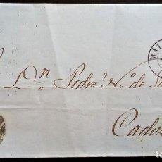 Sellos: ISABEL II MÁLAGA PARRILLA NEGRA ENVUELTA A CADIZ 1857 EDIFIL 48. Lote 206337265