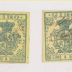 Sellos: 2 SELLOS FISCALES DE GIRO DE 5 RS. Y 15 RS. USADOS EN 1865 Y 1866. Lote 206418965