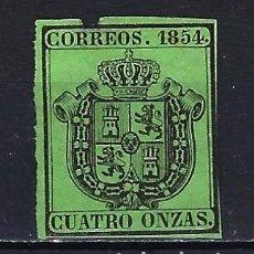 Sellos: 1854 ESPAÑA ESCUDO - CUATRO ONZAS - EDIFIL 30 - MH* NUEVO FALTA EN PARTE SUPERIOR. Lote 206537803