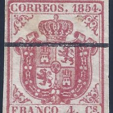 Sellos: EDIFIL 32 MA ESCUDO DE ESPAÑA. AÑO 1854. MUESTRA. VALOR CATÁLOGO ESPECIALIZADO: 150 €. LUJO.. Lote 206815002