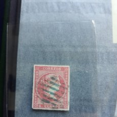 Sellos: ISABEL II 1855 MATESELLOS ESPECIAL PARRILLA AZUL ABIERTA . VALOR DE CATÁLOGO 103 EUROS. Lote 206916652