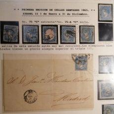 Sellos: ISABEL II 1865 HOJA ESTUDIO TAL FOTO. Lote 206930906