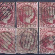 Sellos: EDIFIL 17 ISABEL II AÑO 1853. MATASELLOS PARRILLA NEGRA. LOTE DE 6 SELLOS. LUJO.. Lote 206943035