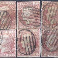 Sellos: EDIFIL 12 ISABEL II AÑO 1852. MATASELLOS PARRILLA NEGRA. LOTE DE 6 SELLOS. LUJO.. Lote 206943083