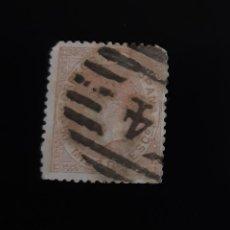 Sellos: ISABEL II, 50 MILÉSIMAS DE ESCUDO (EDIFIL 96). PARRILA CON CIFRA DE LA CORUÑA. Lote 207004688