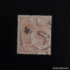 Sellos: ISABEL II, 50 MILÉSIMAS DE ESCUDO (EDIFIL 96). RUEDA DE CARRETA 40 DE SALAMANCA.. Lote 207005011