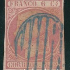 Sellos: ESPAÑA.- EDIFIL Nº 12, MATASELLADO CON PARRILLA AZUL ( TORT 55 ) BUENOS MARGENES.. Lote 207014905