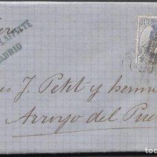 Sellos: 1873 MADRID A ARROYO DEL PUERCO. Lote 207310135