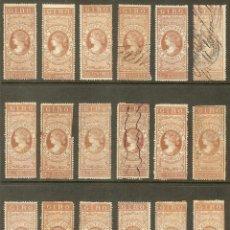 Sellos: FISCALES - EFECTOS DE COMERCIO. GIRO. 1867. 18 VALORES DE LA SERIE CASTAÑO AMARILLO. Lote 207474586