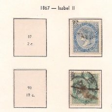 Timbres: ESPAÑA 1867 - ISABEL II - EDIFIL Nº 87/92 - USADOS (SIN Nº 97 Y 90). Lote 207546707