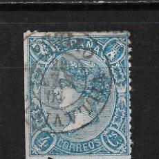 Timbres: ESPAÑA 1865 EDIFIL 75 USADO OVIEDO VILLA VICIOSA - 15/61. Lote 208031340