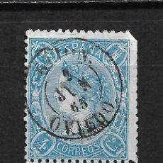 Timbres: ESPAÑA 1865 EDIFIL 75 USADO OVIEDO GIJON - 15/61. Lote 208031440