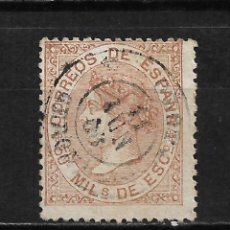 Selos: ESPAÑA 1867 EDIFIL 96 USADO GERONA - 15/61. Lote 208034940