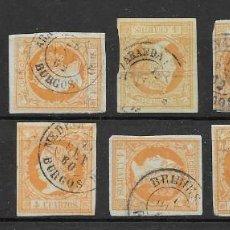 Selos: EDIFIL 52. BURGOS ARANDA, MEDINA DE POMAR, BRIVIESCA, MIRANDA DE EBRO. Lote 208043275