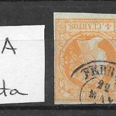 Timbres: EDIFIL 52. CORUÑA. FERROL, SANTA MARTA. Lote 208044437