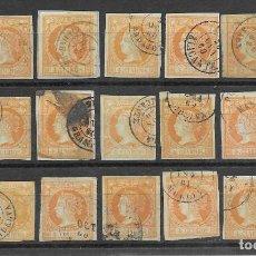 Selos: EDIFIL 52. LOTE DE 113 SELLOS CON FECHADORES. Lote 208062995