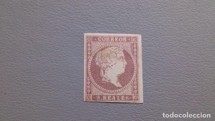 ESPAÑA - 1855 - ISABEL II - EDIFIL 50 - MH* - NUEVO CON GOMA Y FIJASELLOS - VALOR CATALOGO 96€. (Sellos - España - Isabel II de 1.850 a 1.869 - Nuevos)