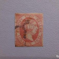 Francobolli: ESPAÑA - 1851 - ISABEL II - EDIFIL 9 - MATASELLOS ARAÑA - BONITO.. Lote 208408435