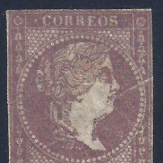 Sellos: EDIFIL 46 ISABEL II. AÑO 1855. FILIGRANA LINEAS CRUZADAS. VALOR CATÁLOGO: 660 €. LUJO. MH *. Lote 208416076