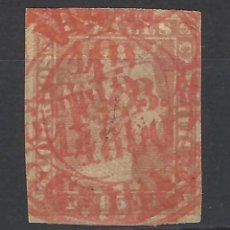 Sellos: 1850-ESPAÑA - ISABEL II. VALOR 5 REALES. DOBLE FECHADOR VIGO GALICIA. DOBLE MARQUILLA ROIG EDIFIL 3. Lote 208858068