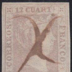 Sellos: 1850-ESPAÑA ISABEL II. 12 CUARTOS LILA. - EDIFIL 2. Lote 208858965
