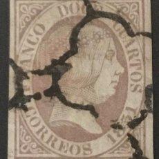 Sellos: 1851-ESPAÑA - ISABEL II EDIFIL 7 USADO - 12 CUARTOS LILA - MATASELLO ARAÑA. Lote 208868837