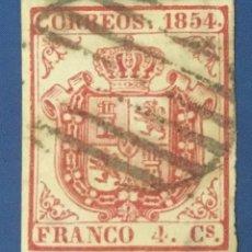 Sellos: 1854-ESPAÑA ESCUDO DE ESPAÑA EDIFIL 33 USADO - 4 CUARTOS CARMÍN - MATASELLO PARRILLA. Lote 209027928