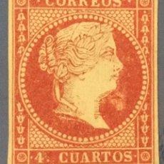 Sellos: 1855-ESPAÑA ISABEL II FILIGRANA LAZOS EDIFIL 40 (*) NUEVO - 4 CUARTOS ROJO -. Lote 209052147